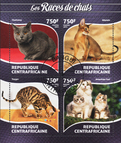 Republic Afrocentric - Cats - Stamp Souvenir Sheet of 4