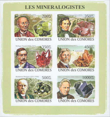 The mineralogists, famous people, Science, Imperforate Souvenir Sheet o