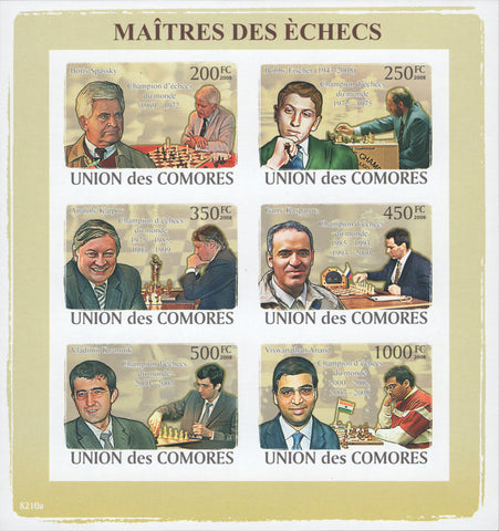 Comoros, famous chess masters, famous people, celebrities, games, Imperforate So