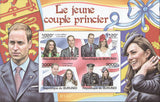 Royal family Prince William and his wife Imperforate Souvenir sheet MNH