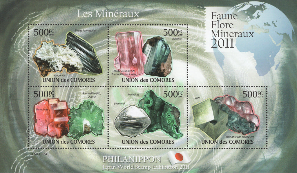 Minerals Quartz Diamond Souvenir Sheet of 5 Stamps Mint NH