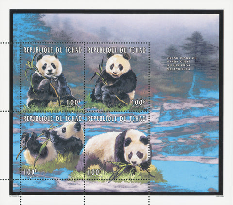 Panda Bear Animals Souvenir Sheet of 4 stamps Mint NH