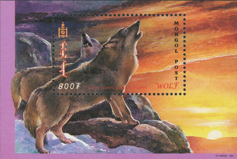 Wolves Wild Animal Souvenir Sheet MNH