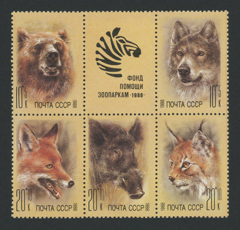 RUSSIA 1988 ZOO ANIMAL Block of 6 stamps SET MINT NH