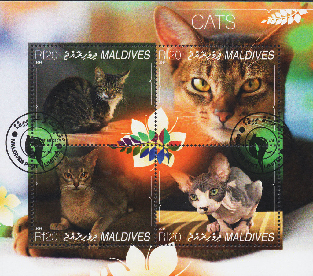 Maldives - DOMESTIC CATS SOUVENIR SHEET OF 4