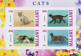 Malawi - DOMESTIC CATS IMPERFORATED SOUVENIR SHEET OF 4 MINT NH