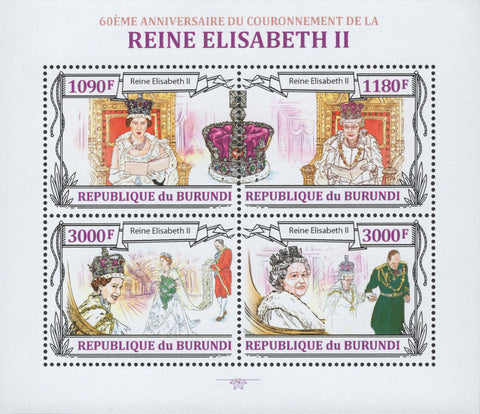 Queen Elisabeth II Anniversary Souvenir Sheet of 4 Stamps MNH