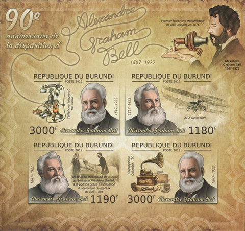 Alexander Graham Bell Anniversary Imperforated Sov. Sheet of 4 Stamps MN