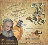 Alexander Graham Bell Telephone Imperforated Souvenir Sheet MNH