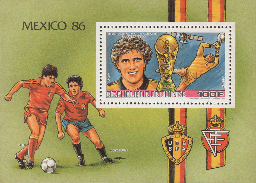 World Cup '86 Mexico Scifo Goicoetchea Souvenir Sheet MNH