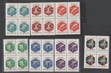 Hungary Stamps 1960 8th Olympic Winter Games Squaw Valley MNH