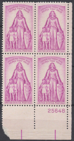 USA Stamps Honoring those who helped Polio Set of 4 x 3 Cent,  MNH
