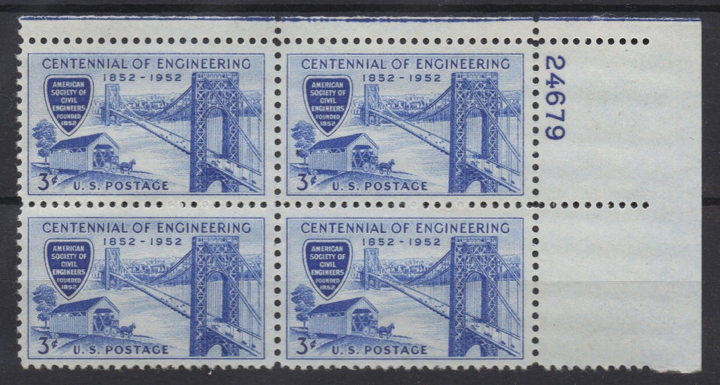 USA Stamps 1952 3c Engineering Centennial Block of 4 MNH
