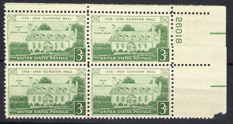 USA Stamps 1958 Gunston Hall 50 Stamp Sheet MNH
