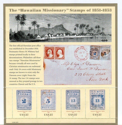 Hawaiian Missionary Stamps Full Sheet of 4 x 37-Cent Stamps USA 2002