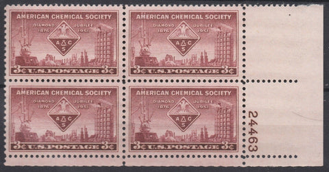 USA stamps American Chemical Society Diamond Jubilee 1876-1951 Block of 4 MNH