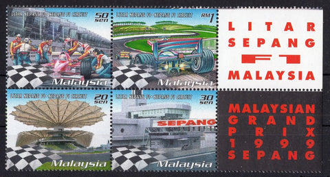 1999 Souvenir Sheet Malaysia Grand Prix Formula 1 Block of 6 Stamps