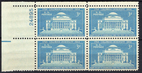 USA Vintage Stamps 3c Columbia University Block of 4 MNH