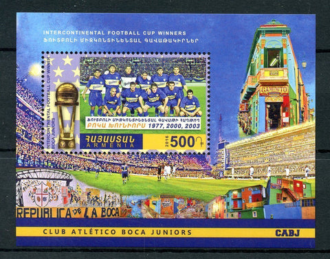 Soccer Stamps Armenia 2016 MNH Boca Juniors Intercontinental Football Cup 1v M/S