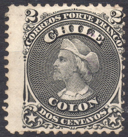 Chile 1867 Columbus Stamp 2cent First Perforated Issue NG
