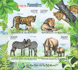 Nature Protection Mammals Lion Imperforated Sov. Sheet of 4 Stamps MNH