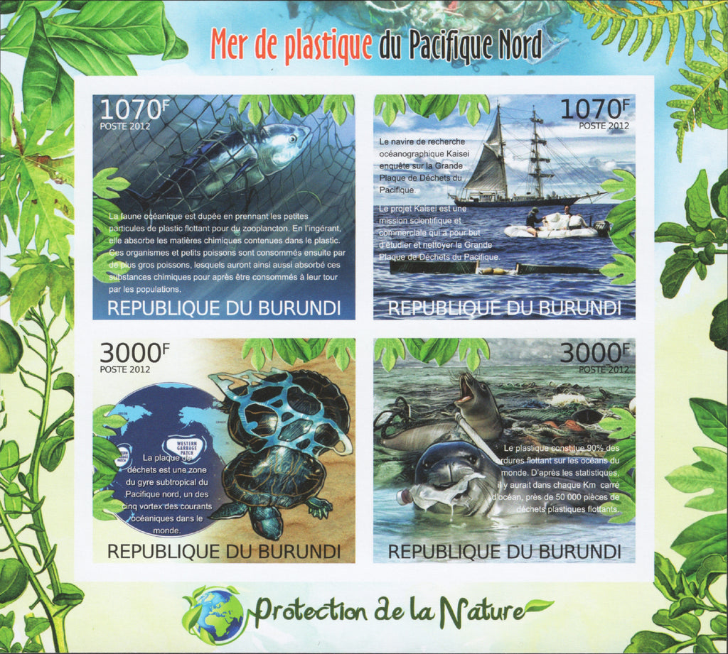 North Pacific Plastic Sea Protection Imperforated Sov. Sheet of 4 Stamps MNH