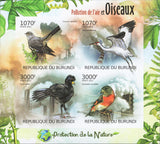 Air Pollution Birds Nature Imperforated Sov. Sheet of 4 Stamps MNH