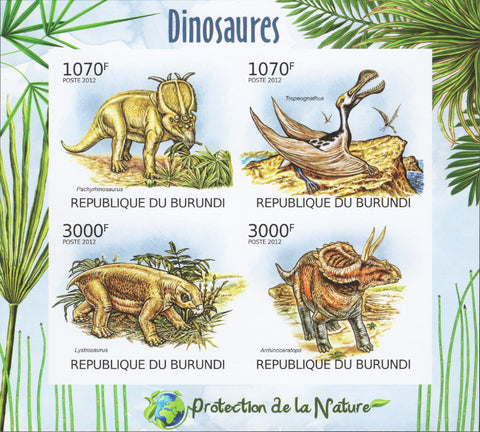 Nature Protection Dinosaurs Imperforated Sov. Sheet of 4 Stamps MNH