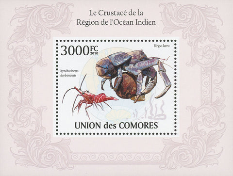 Indian Ocean Crustacean Souvenir  Sheet Mint NH