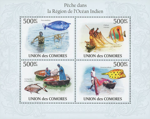 Indian Ocean Fishing Souvenir Sheet of 4 Stamps Mint NH