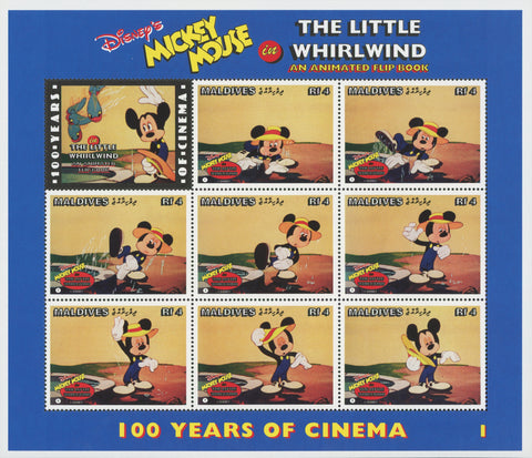 Maldives Disney Mickey Mouse The Little Whirlwind 1 Souv. of 9 Stamps MNH