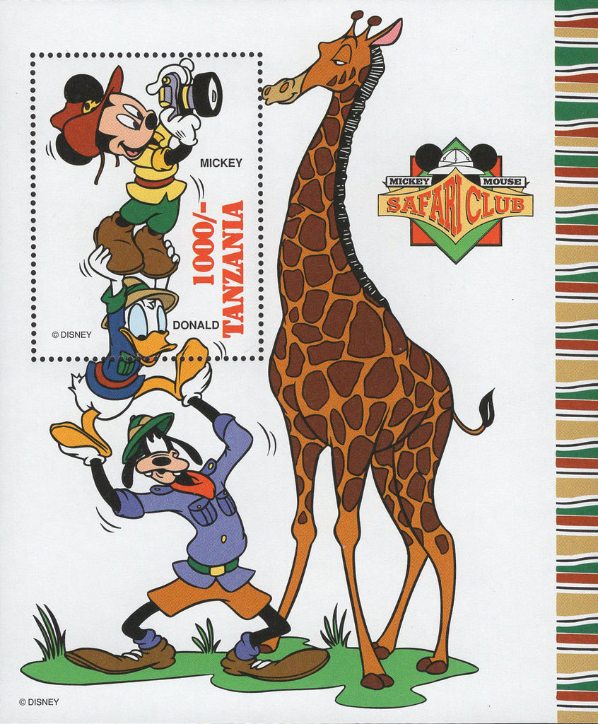Tanzania Mickey Mouse Safari Club Donald Goofy Souvenir Sheet MNH