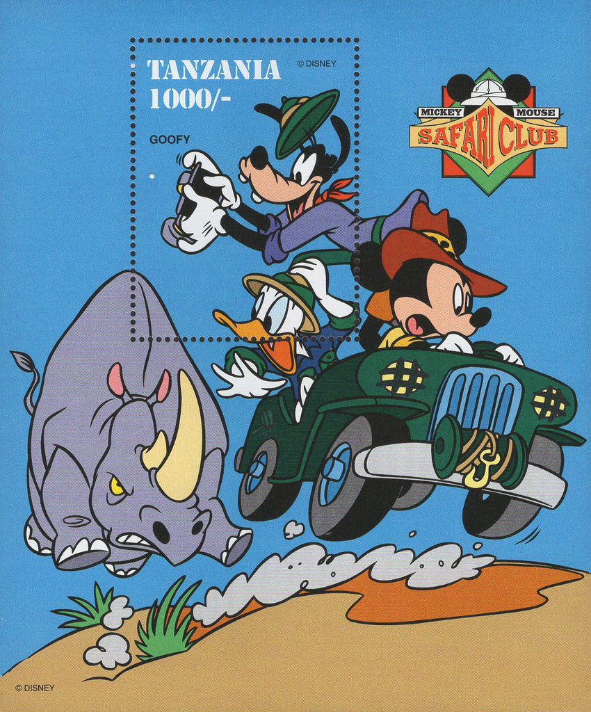 Tanzania Mickey Safari Club Goofy Donald Disney Souvenir Sheet Mint NH