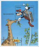 Guyana Goofy The Zookeeper Disney Souveir Sheet Mint NH