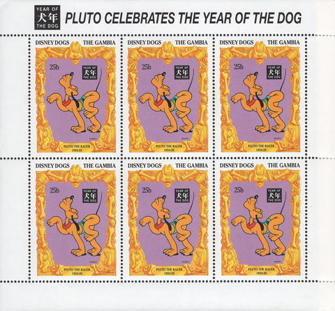Gambia Pluto's Dog Of The Year Celebration Souvenir Sheet of 6 Stamps MNH