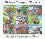 St. Vincent Disney Mickey's Transport Workers Car Train Bus Souv. of 8 MNH
