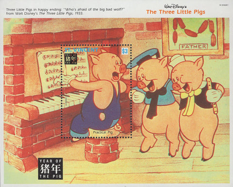St. Vincent The Year of the Pig Three Little Pigs Piano Souv. MNH