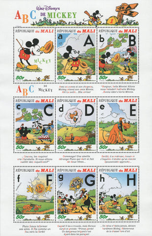 Mali Disney ABC of Mickey 1 A-H Souv. Sheet of 9 Stamps Mint NH