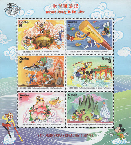 Gambia Mickey Journey To West Souvenir Sheet of 6 Stamps Mint NH