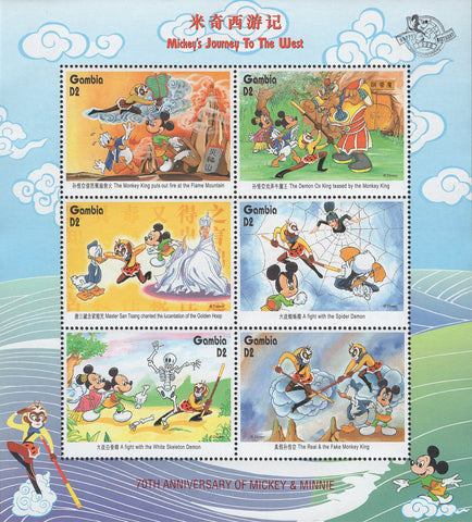 Gambia Mickey's Journey To The West Souvenir Sheet of 6 Stamps Mint NH