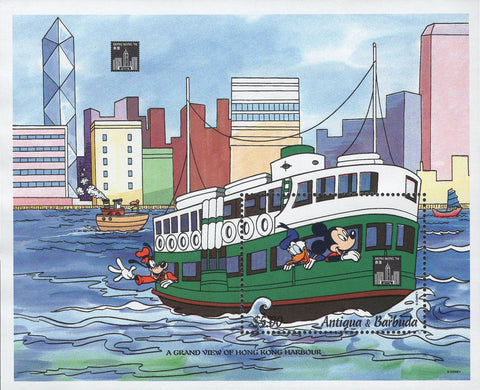 Antigua Grand View Hong Kong Harbor Mickey Donald Goofy Sov. Sheet MNH