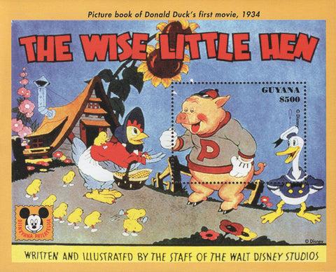 The Wise Little Hen Donald's Duck First Movie Souvenir Sheet MNH