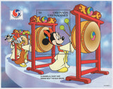 Grenada Clarabelle Daisy Minnie Beat The Buk Drums Souvenir Sheet MNH