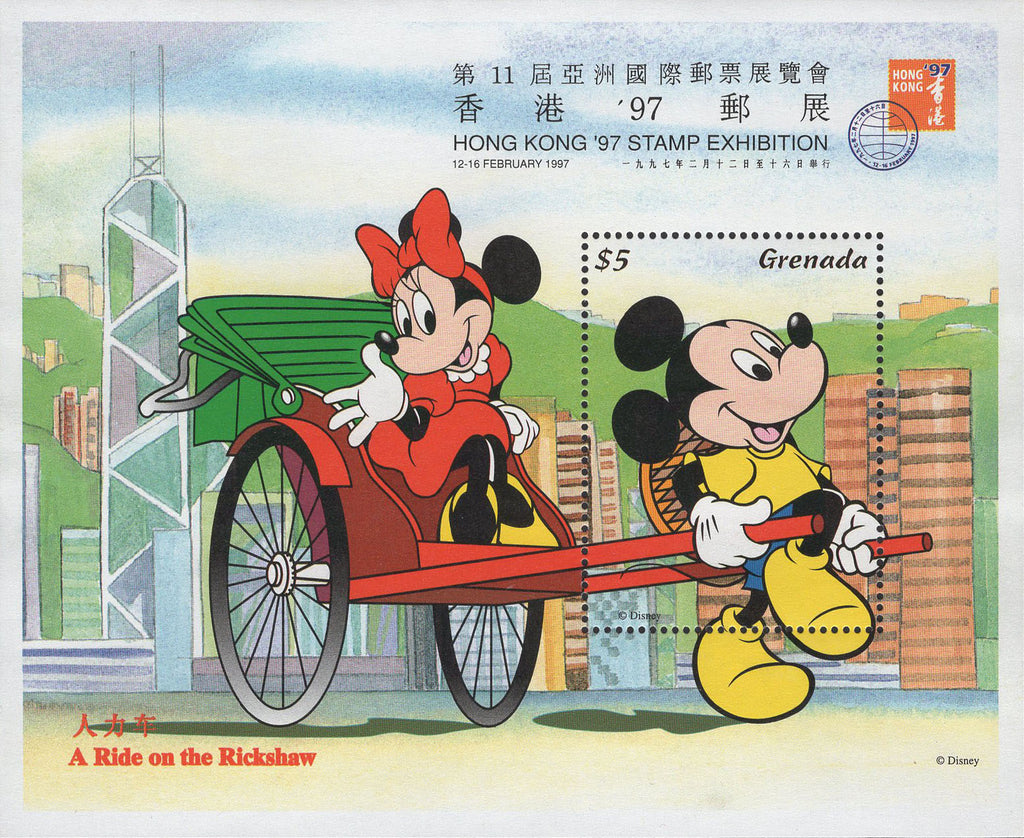 Grenada Ride On The Rickshaw Mickey Minnie Souvenir Sheet Mint NH
