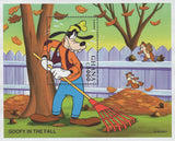 Ghana Goofy In The Fall Squirrel Souvenir Sheet Mint NH