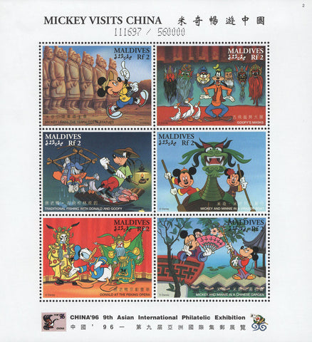 Maldives Mickey Visits China Goofy Donald Souvenir Sheet of 6 Stamps MNH