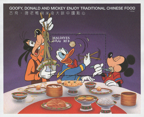 Maldives Goofy Donald Mickey Enjoy Traditional Chinese Food Sov. Sheet MNH