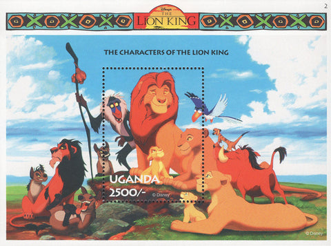 Lion King Stamp The Characters Souvenir Sheet Mint NH