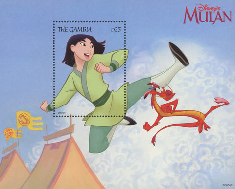 Gambia Disney Mulan Mushu Souvenir Sheet Mint NH