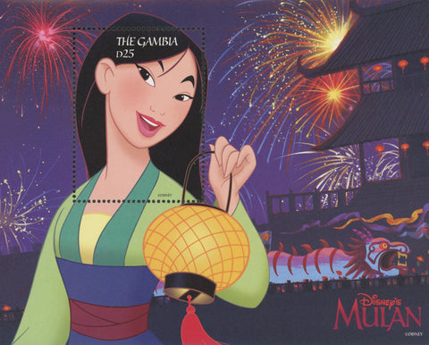Gambia Disney Mulan Dragon Fireworks Souv. Sheet Mint NH